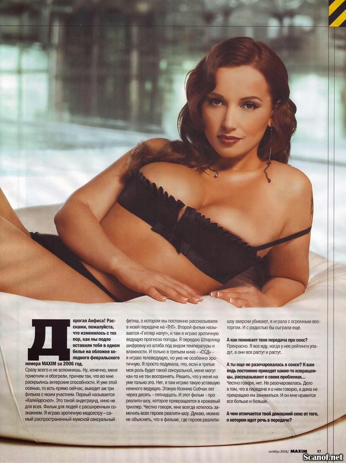 Русскую найти фотографии красивых женщин на обложку журнала не порнографию сиськи голые
